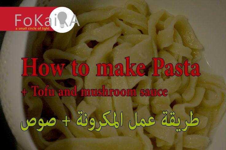 Vegan home made pasta with Sauce  -  الفكيرة 46| كيفية عمل مكرونة في البيت