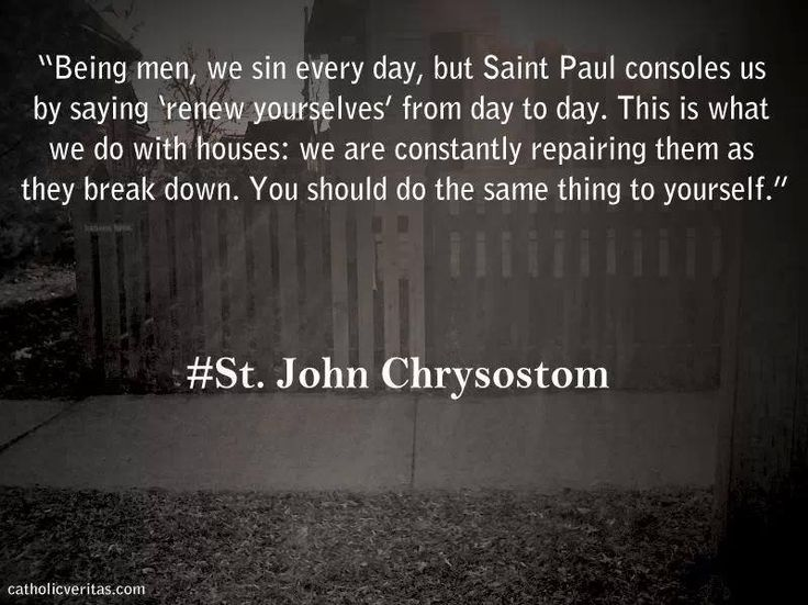 St. John Chrysostom + + + Κύριε Ἰησοῦ Χριστέ, Υἱὲ τοῦ Θεοῦ, ἐλέησόν με + + + The Eastern Orthodox Facebook: https://www.facebook.com/TheEasternOrthodox Pinterest The Eastern Orthodox: http://www.pinterest.com/easternorthodox/ Pinterest The Eastern Orthodox Saints: http://www.pinterest.com/easternorthodo2/