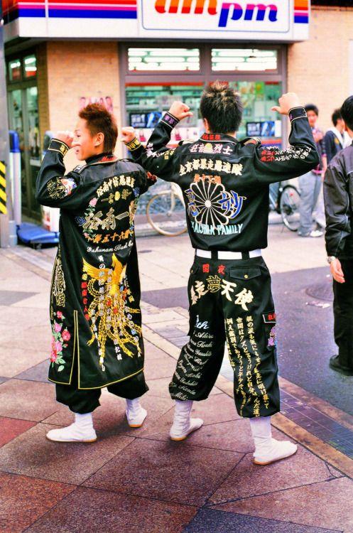 bosozoku | stuff n thangs | Japanese street fashion ...