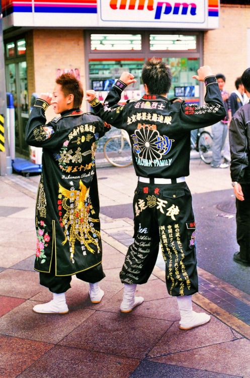japan run mafia gangs The gang is one of the most rapidly expanding criminal groups in the country, with a reach that extends across 32 states, from maryland to hawaii though loosely connected, the gang is thought to be the largest street gang in california, with roughly 15,000 members.