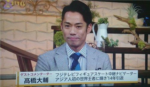 四大陸選手権で高橋大輔さんが発言した内容とテレビで流れたテロップの意味が全く違う件・・・ | フィギュアスケートまとめ零