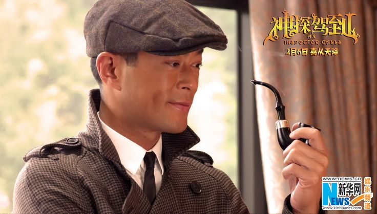 Posters and stills from Raymond's Wong and Herman Yau's 'An Inspector Calls' starring Louis Koo, Eric Tsang, Teresa Mo, Karen Ng, Chrissie Chau, Liu Yan Raymond Wong.  The film is based on the British play 'An Inspector Calls'