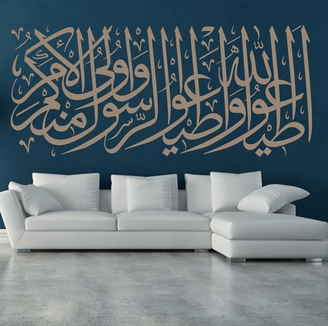 walliv dubai sticker wall art decal available in various sizes, colors and  finishes making it ideal to apply to any wall or smooth surface.
