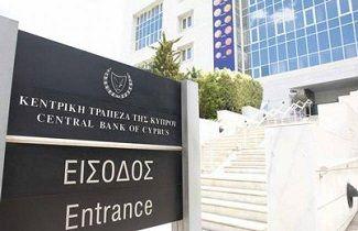 Οι ενδοιασμοί για την σωτηρία της Λαϊκής τράπεζας Κύπρου - Verge
