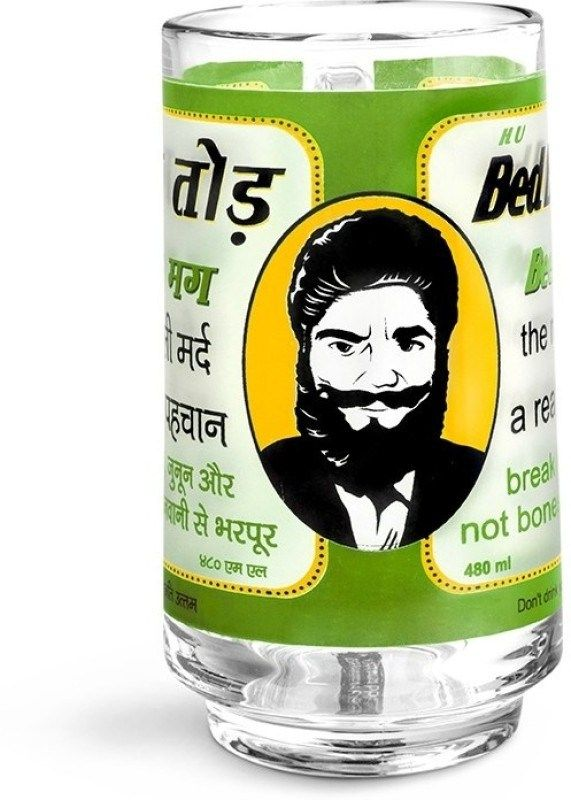 Online deal for 160 for happilu umarried   Ustraa by Happily Unmarried Woody Mooch and Beard Oil, 35ml   from amazon.in online shopping