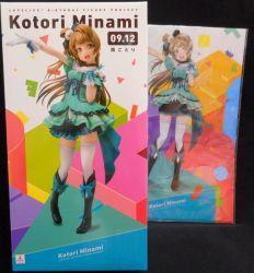 KADOKAWA Birthday Figure Project ラブライブ! 南ことり クリアファイル付/Minami Kotori with Bonus File Folder