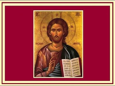 The Apocryphon of John (Secret Book of John) - Nag Hammadi Library
