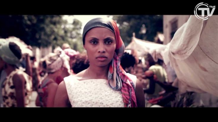 Imany - You Will Never Know (2011)