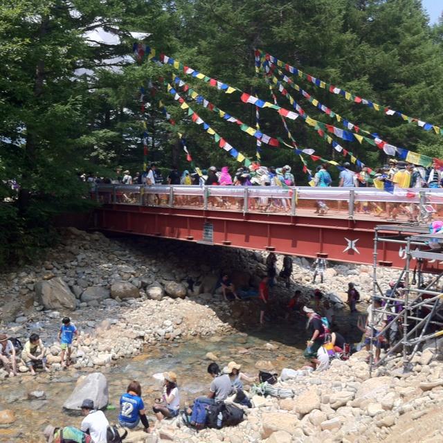 Bridge at Tokoro Tengoku ところ天国, Fuji Rock Festival 2012, in Japan