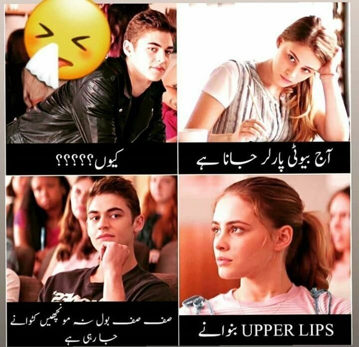 Munche Funny Boy Quotes Fun Quotes Funny Urdu Funny Quotes