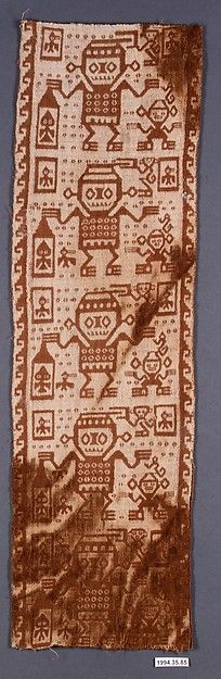 Weaving with bird designs. Image from The Met via Creative Commons