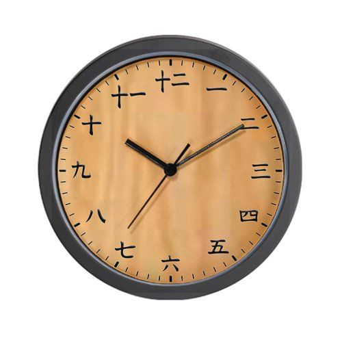 Special Offers - Asian Woodclock Wall Clock - In stock & Free Shipping. You can save more money! Check It (August 20 2016 at 08:14PM) >> http://wallclockusa.net/asian-woodclock-wall-clock/