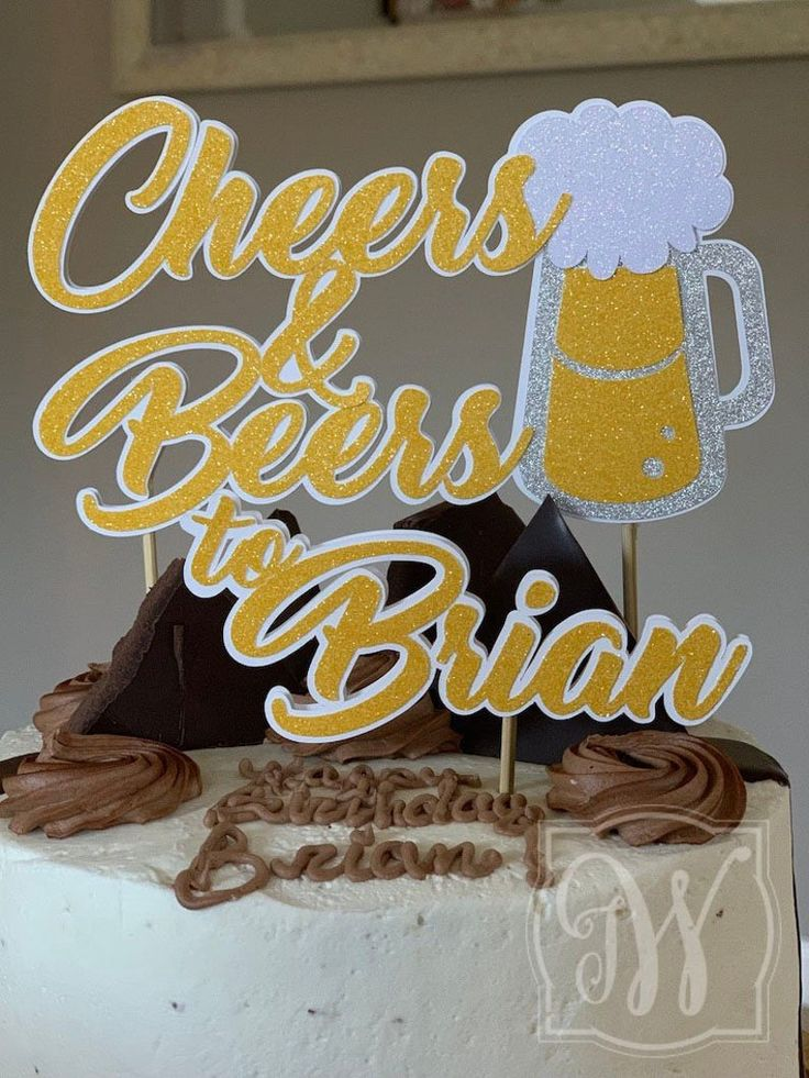 Cheers and beers cake topper beer cake topper etsy in