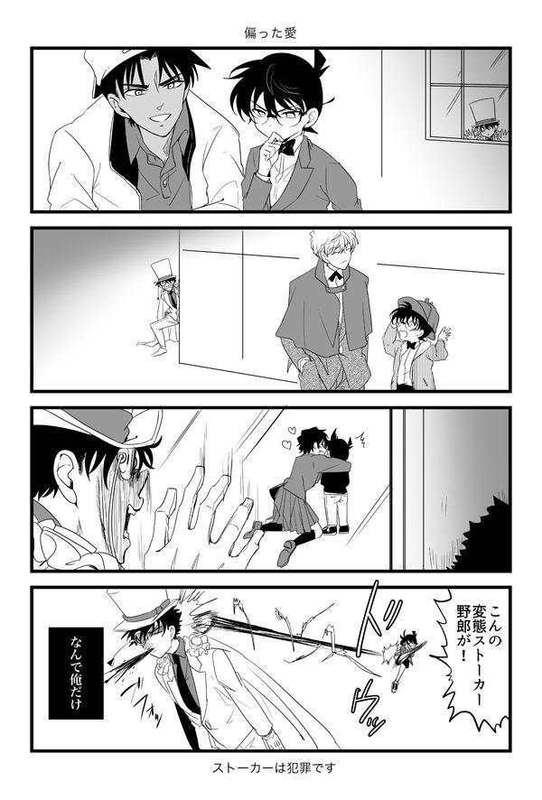 無配漫画 [4]
