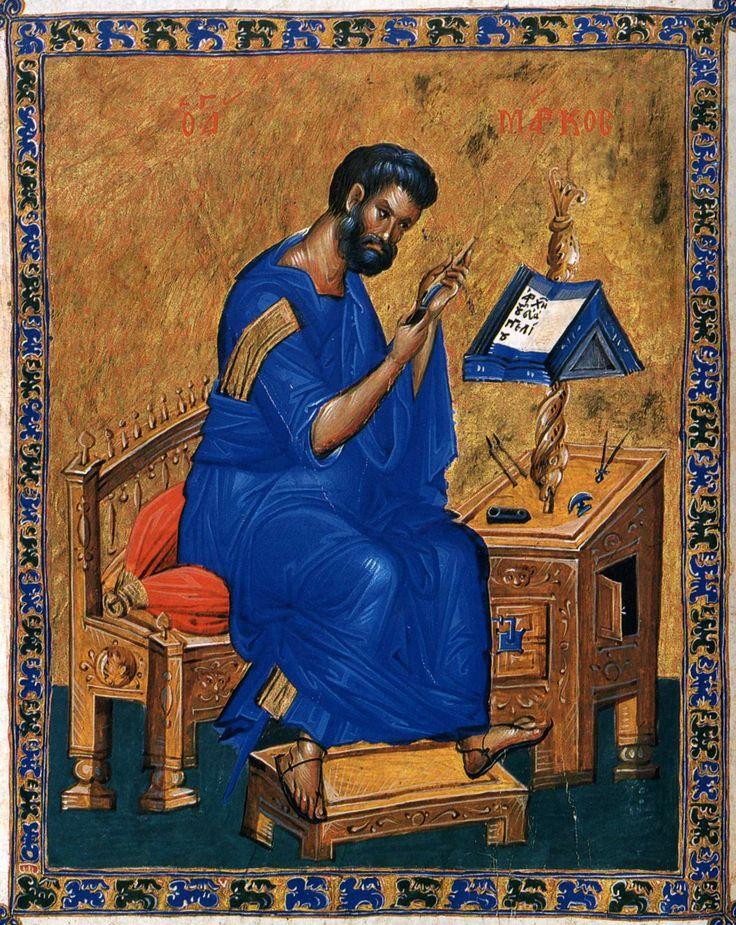 Chapter Illumination Mark....MT Athos Gospel