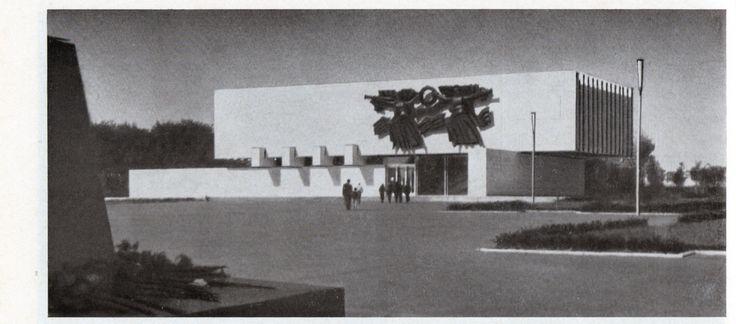 Музей Александра матросова в городе Великие Луки. 1971 г. архитекторы А.Белоконь, В.Брайнос и А.Константинов