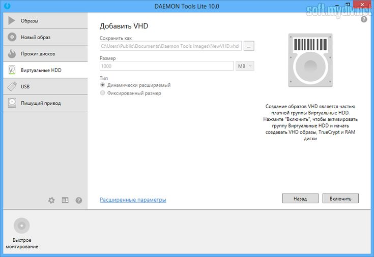 Скачать бесплатно программу распаковки vids iv32