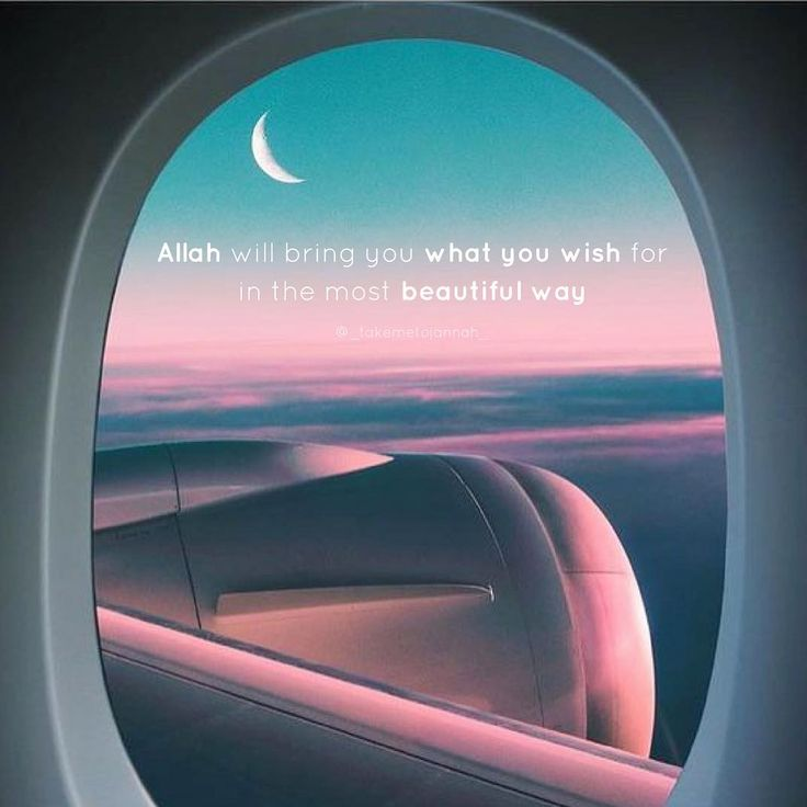 #islamicquotes #alhamdulillah #mecca #islamic #ummah #islamicreminder #quotes #quran #happiness #jannah #dua #reminder #love #friendship #medina #dakwah #sister #moslem #sunnah #jannah #heaven #allahuakbar #hidayah #islam #deen #sabr #mecca #madina #patience #sujood #allahuakbar #subhanallah