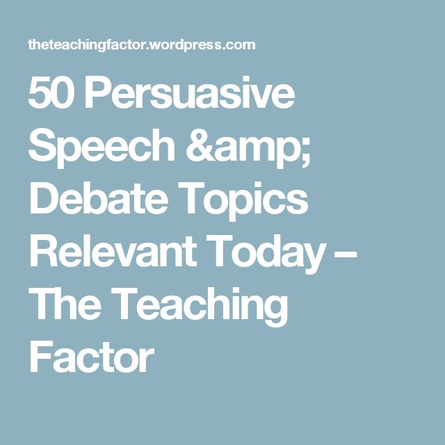 debating topics for college This page is devoted to debate speech topics for high school and college level students if you're repsonsible for picking the subjects about which these students will talk, here are some tips to guide you and help you come up with the best choice for your group.