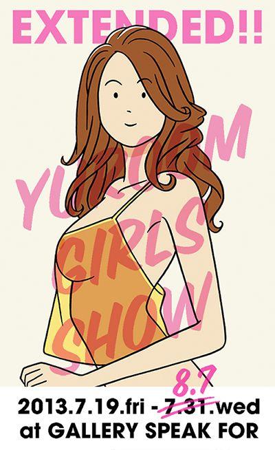 Yuroom Girls Show