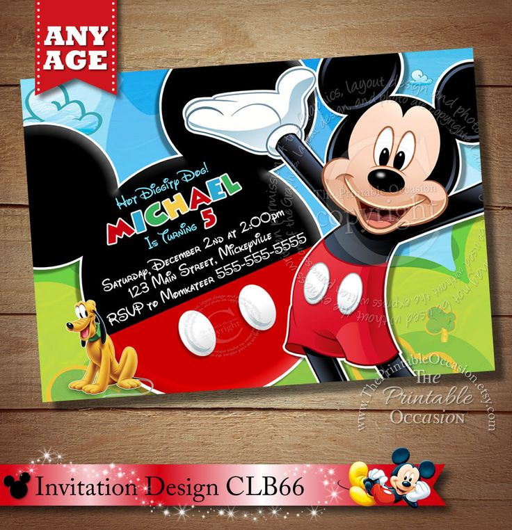 mickey mouse clubhouse printable invitations