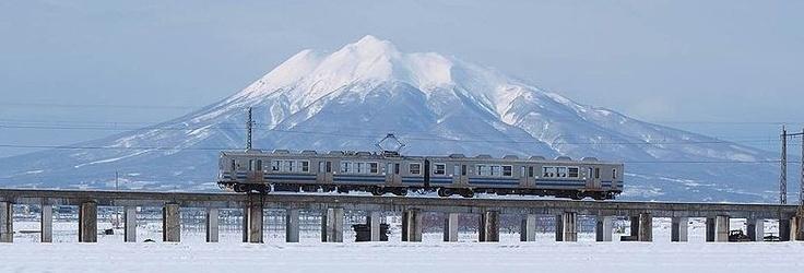 Mount Iwaki, Aomori Prefecture, Japan.