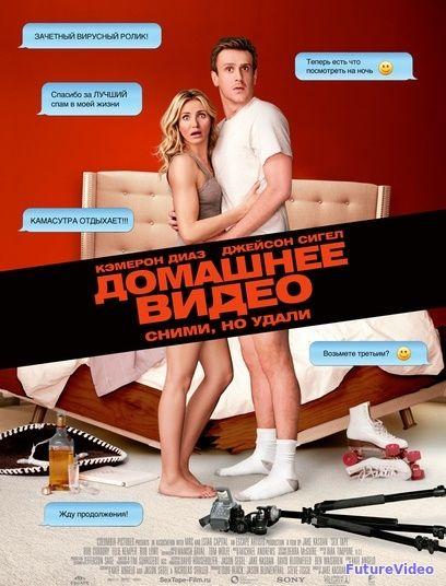 Зарубежные домашнее видео секс знаю