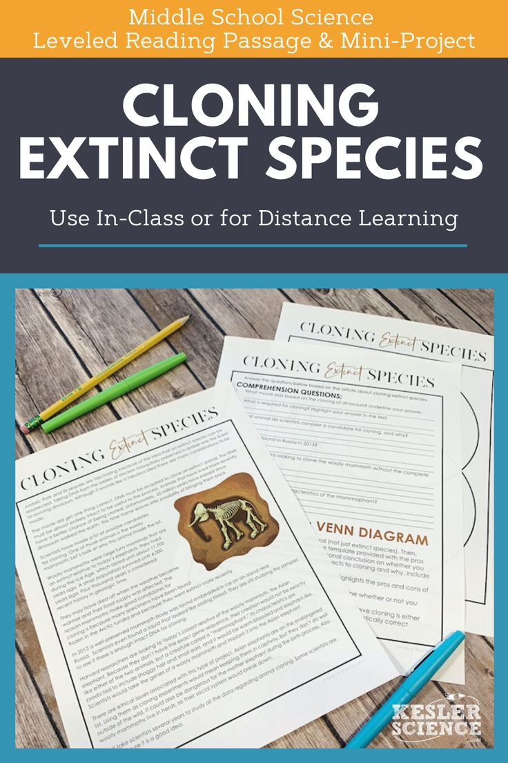 Science Reading Comprehension Cloning Extinct Species