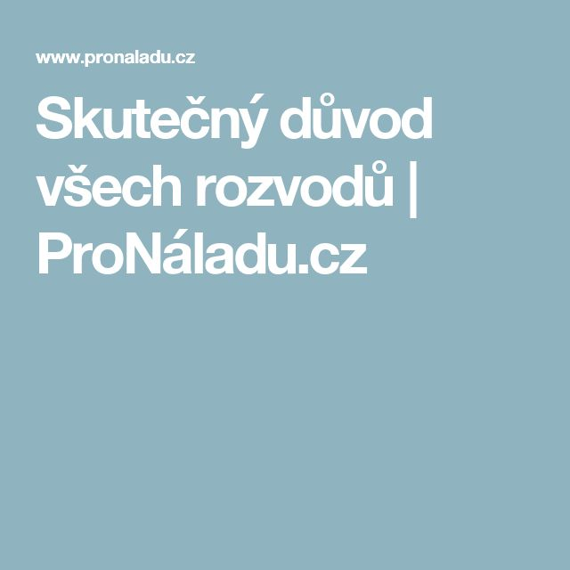 Skutečný důvod všech rozvodů | ProNáladu.cz