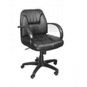 Blackbeauty Lowback Chair
