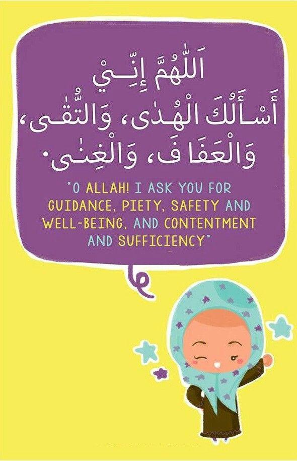 Du'a __ (owhsomuslim.com)
