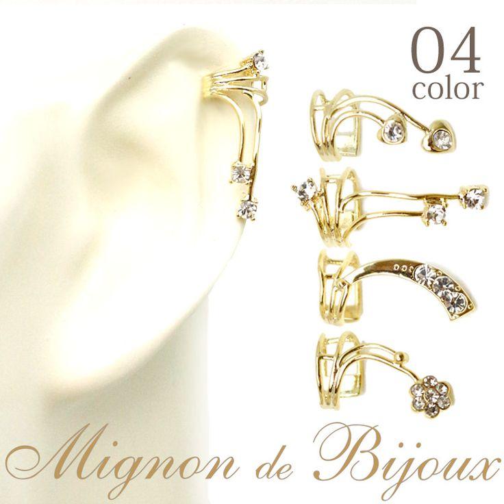 【楽天市場】【売切り終了】【片耳用】イヤーカフ イヤリング クリップタイプ レディース アクセサリーゴールドライン イヤーカフ イヤカフ[Mignon de Bijoux][ミニョンドゥビジュー]:Mignon de Bijoux