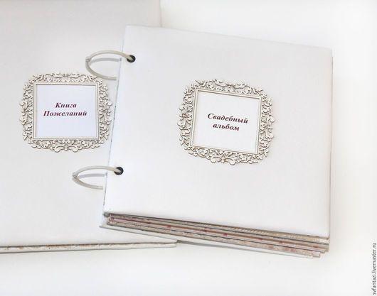 Свадебные фотоальбомы ручной работы. Свадебный скрап альбом из коллекции
