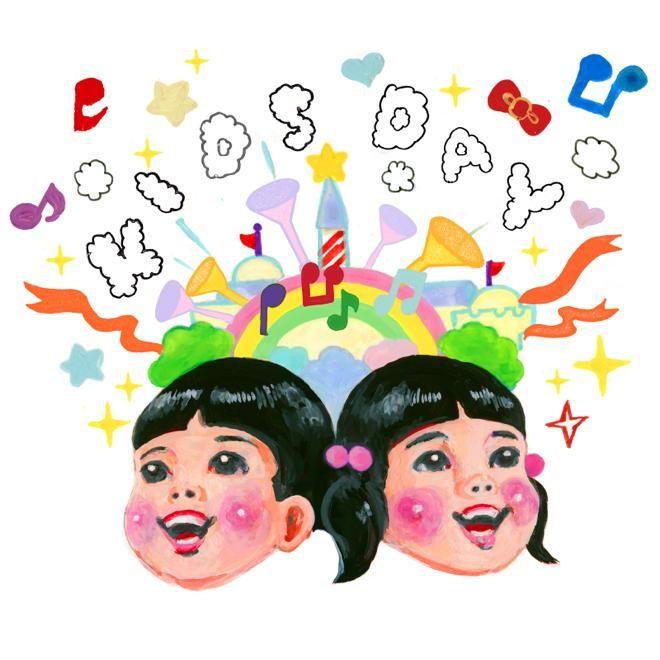 5月5日のこどもの日、東京・サンリオピューロランドにて子供のためのフェス<KIDS DAY>が初開催される...