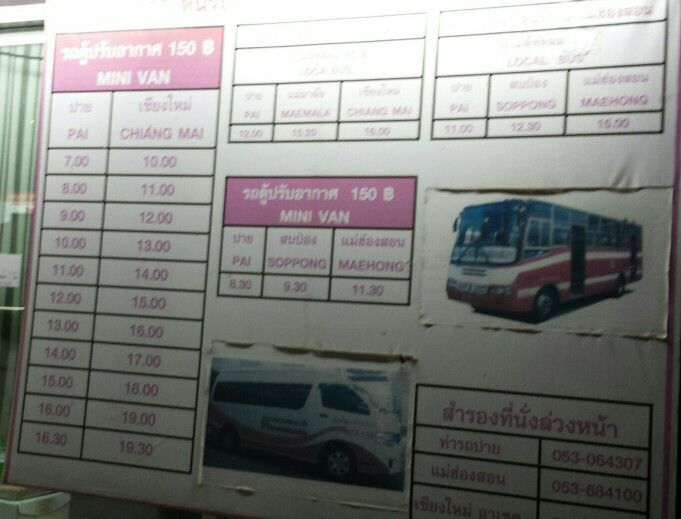 Timetable from Pai to Chang Mai