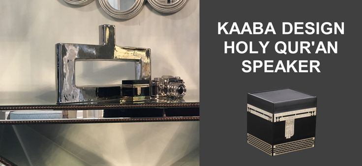 Kaaba Design Bluetooth Holy Quran Speaker