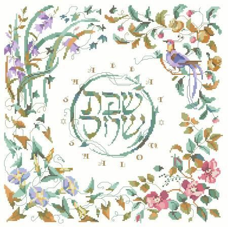 Challah Cover jewish cross stitch chart Kooler Design Studio $12.60