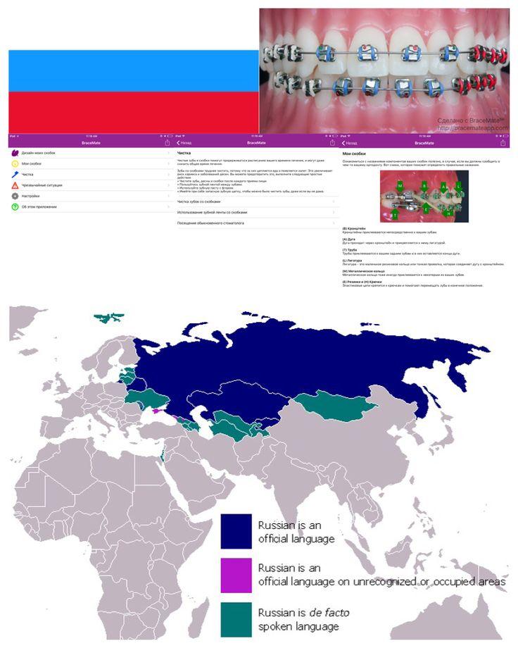 June 6 is UN Russian Language Day  #Russia #Russian #Belarus #Belarusian #Kazakhstan #Kyrgyzstan #Стоматолог #стоматология #стоматология #ортодонт #ортодонтия #цвет #цвета #россия #русский #белорусский #белорусский #казахстан #казахстанский #кыргызстан #кыргызстан #dental #dentist #dentistry #braces #orthodontics #orthodontist