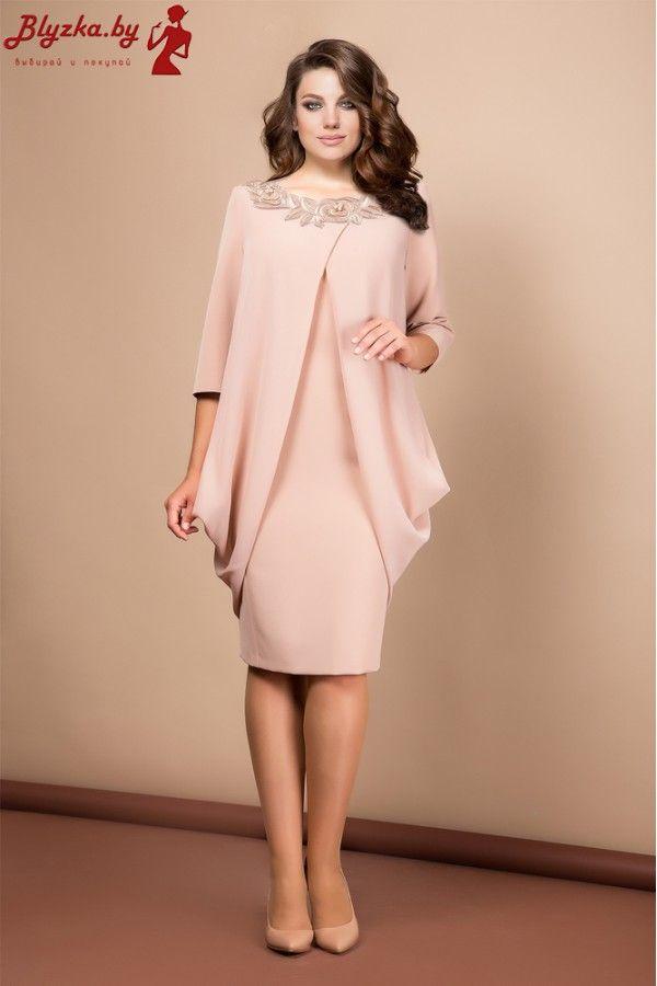 Блузка.бай   Купить Платье EL-2533