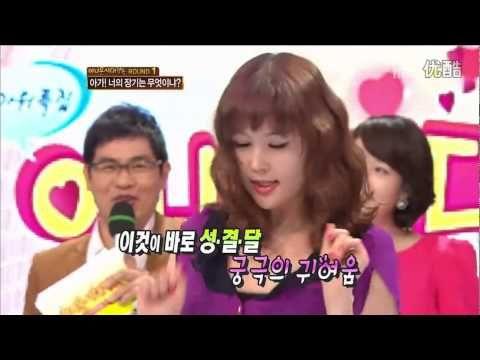 yoo jae suk's wife GEE - YouTube