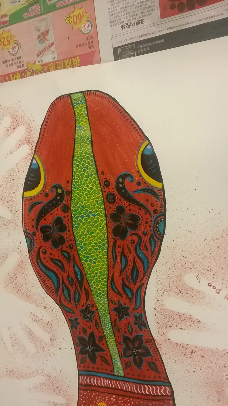 Rainbow Serpent painted by the students I taught at Hong Kong Institute of Education.