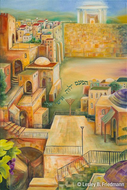 Levi from the 12 Tribes of Israel landscape paintings by Lesley Friedmann depicts the Old City of Jerusalem and the Western Wall that was the domain of the tribe of Levi in the Land of Israel.