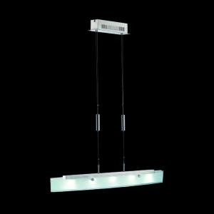 Höhenverstellbare LED Hängelampe 5-flammig mit satiniertem Glas