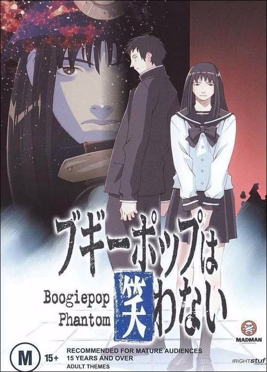 Boogiepop Phantom Öギーポップは笑わない Boogiepop Phantom Bugipoppu Wa Warawanai Boogiepop Phantom Literally Boogiepop Never Laug In 2020 Anime Blue Anime Angel Wings Anime
