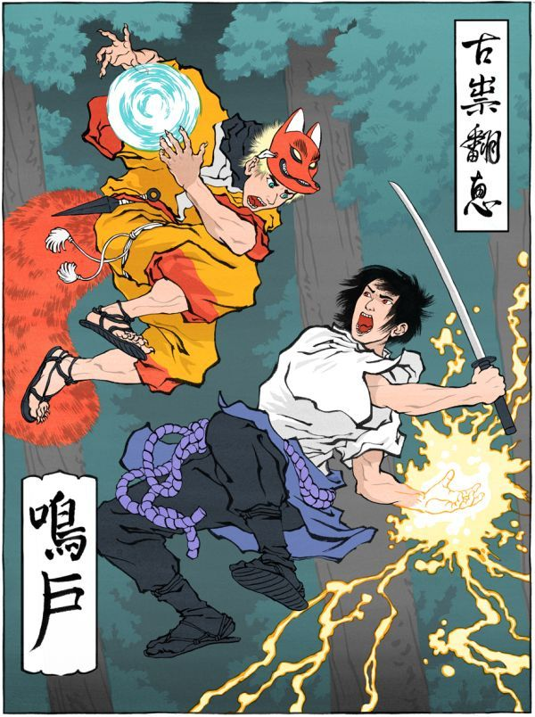 Popular Anime Series as Traditional Japanese Prints - Randommization