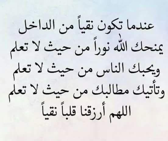 Pin By Essam Sayed Mohamed On الكلام الطيب Math Arabic Calligraphy Math Equations