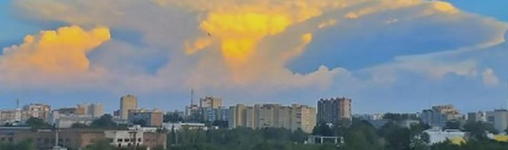 Chernobyl Sky Massive Mushroom Cloud Russia