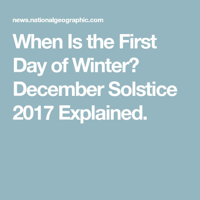 When Is the First Day of Winter? December Solstice 2017 Explained.
