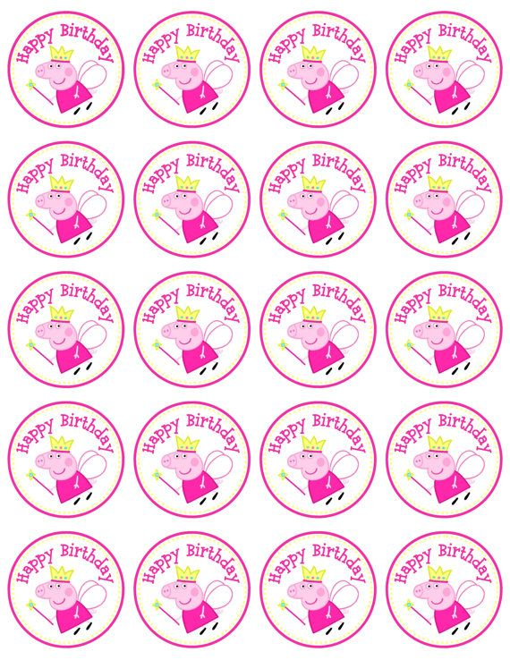 Instant Download Peppa Pig Favor Tag Circle Labels