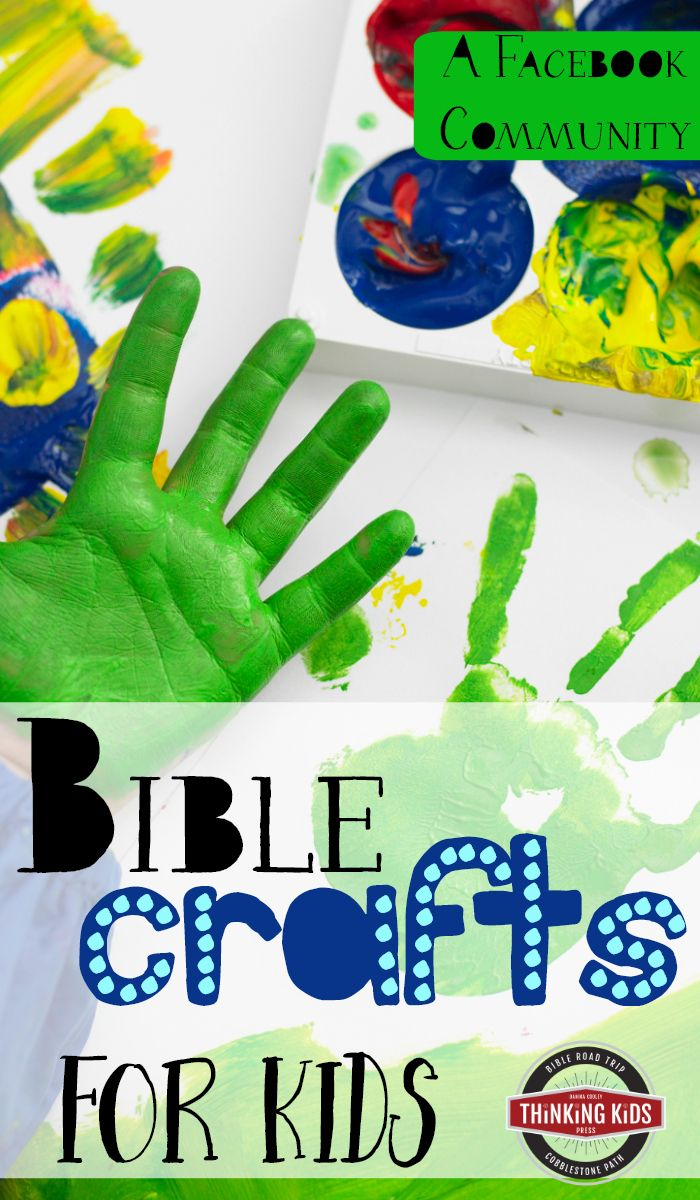Bible Crafts for Kids! Check out this awesome Facebook community!